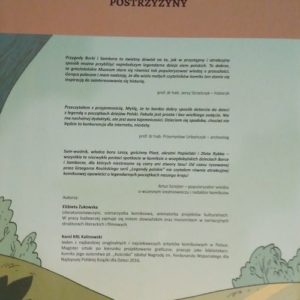Borka i Sambor część I Postrzyżyny – Elżbieta Żukowska, Karol Kalinowski