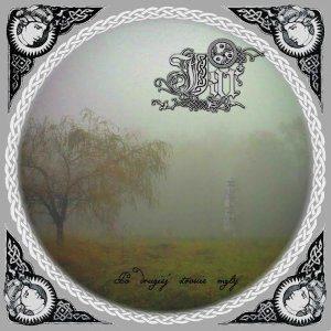 Jar – Po drugiej stronie mgły