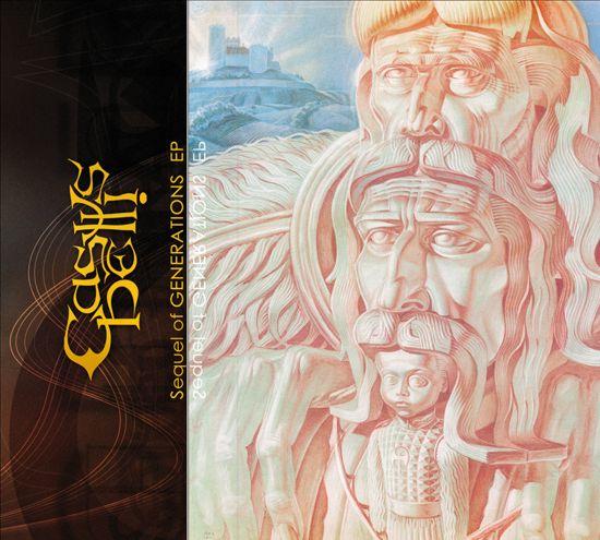 "Casus Belli ""Sequel of Generations"" front"